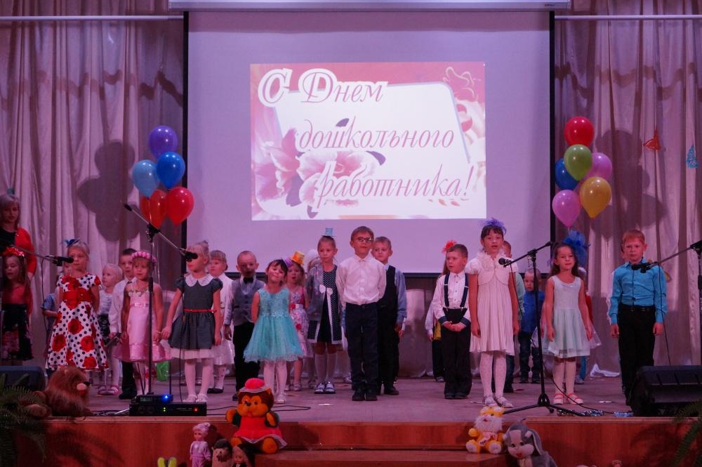 Концертная программа посвященная «Дню дошкольного работника»