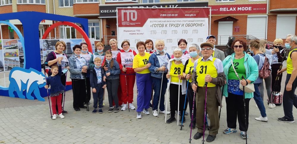 12 сентября в Бобровском муниципальном районе прошел День физкультурника