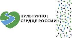 УВАЖАЕМЫЕ ЖИТЕЛИ И ГОСТИ ПОСЕЛЕНИЯ!  На территории поселения будет проводиться анкетирование населения для определения потребностей в сфере культуры, форм организации досуга и т.д. в рамках проекта «Культурное сердце России» - 2020.