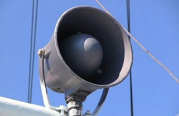 Порядок действия населения при получении сигналов экстренного оповещения