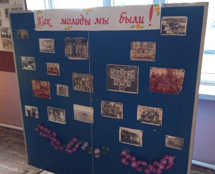 К Дню пожилого человека в Филиппенковском ДК работали выставки фотографий «Как молоды, Мы были», «Из глубины седых веков»