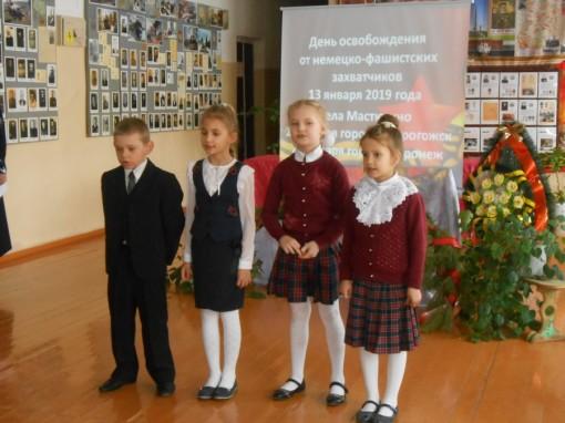 День освобождения села Мастюгино от немецко-фашистских захватчиков