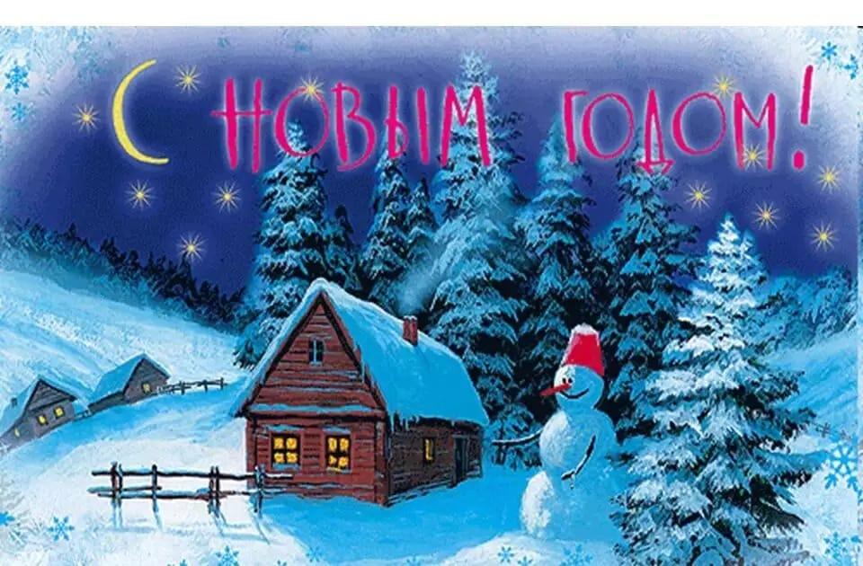 Поздравили с наступающим Новым годом и Рождеством тружеников тыла
