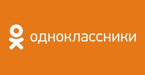 """СДК станицы Камышеватской в сети """"Одноклассники"""""""