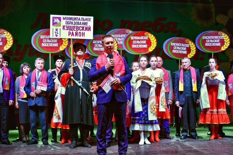 Торжественное мероприятие, посвященное 225-летию станицы Кущевской