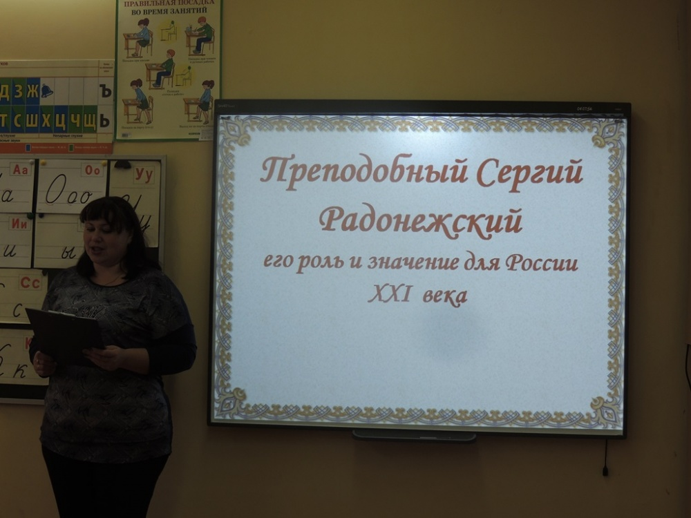 Познавательный час для учащихся д. Львово!
