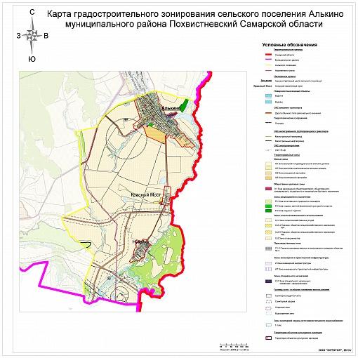 Карта градостроительного зонирования сельского поселения Алькино муниципального района Похвистневский Самарской области