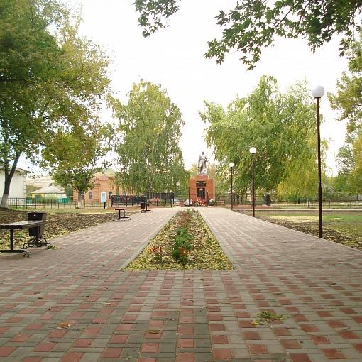 Центральная аллье парка