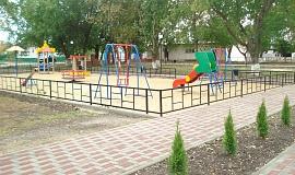 Детский городок в парке