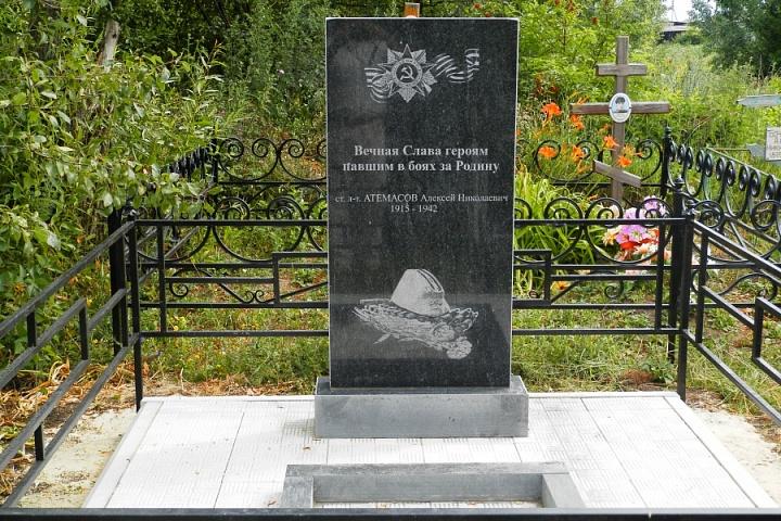 с.Гороховка