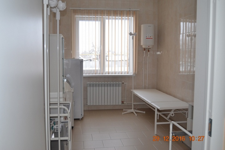 врачебная амбулатория