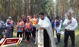 Освещение поклонного креста