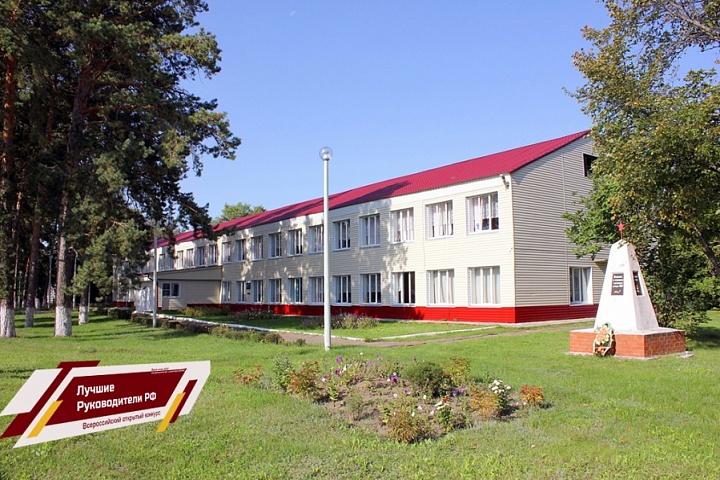 Школа им.В.А.Фуфаева