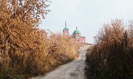 Дорога к Троицкой церкви села Верхняя Любовша
