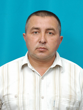 Семченко Александр Николаевич