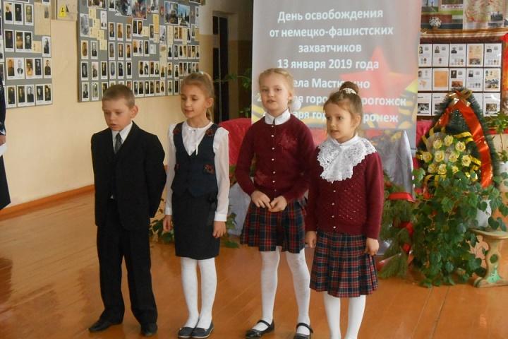 День освобождения село Мастюгино от немецко-фашистских захватчиков