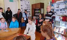 Празднование 110 летия п.Видный.