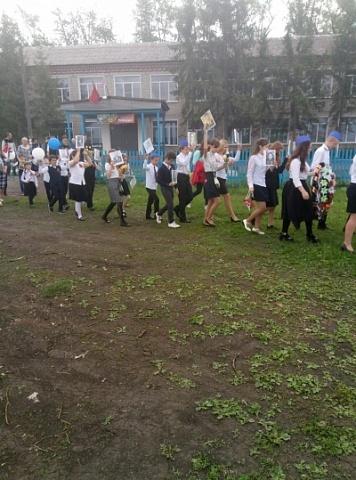 """В п. Вознесеновка проведена акция """"Бессмертный полк"""""""