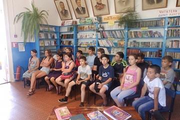 «Мир книги в мир детства»