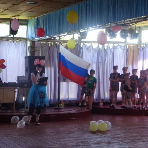День защиты детей 01.06.2019