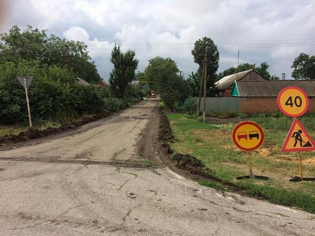Об окончании ремонта автодороги