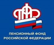 На 11 крупных автовокзалах Волгоградской области теперь размещается актуальная информация Пенсионного фонда