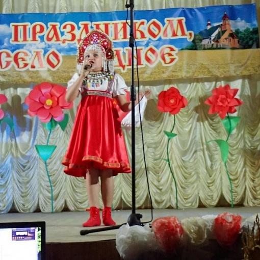 Русская Журавка отметила своё 194-летие