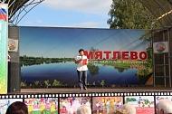В поселке Мятлево состоялось торжественное открытие объектов, реализованных по программе «Комфортная городская среда»