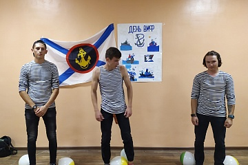 27 июня в Центре культуры прошел вечер отдыха для молодежи «Ты морячка, я моряк».