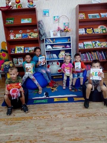 11 августа в библиотеке МБУК ДРЦ «Феникс» прошло познавательное мероприятие для детей «Защитим страну здоровья»