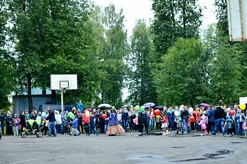 Мероприятия в городском саду
