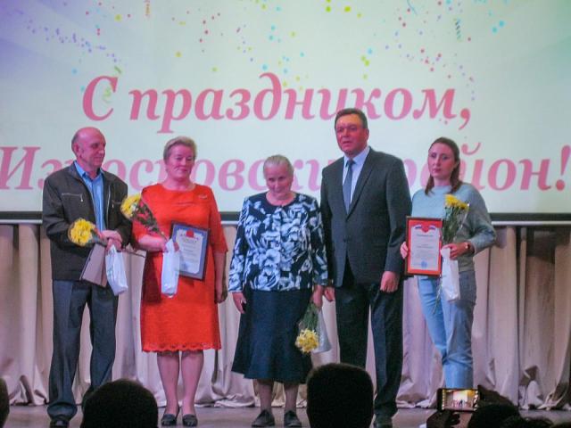 Награждение мятлевцев в день рождения Износковского района