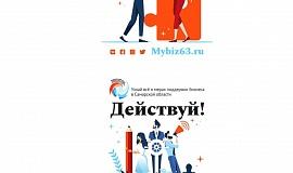 Варианты баннеров_000.jpg
