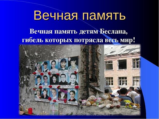 03.09.19г. в Дубравском СДК состоялась тематическая беседа  «Эхо Бесланской трагедии».