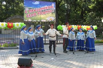 Ансамбль «Разгуляй» принял участие на празднике «День села» в Воронцовском сельском поселении Павловского района.