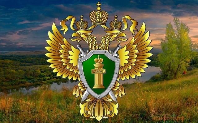 По иску Волгоградской межрайонной природоохранной прокуратуры орган местного самоуправления прекратит излив сточных вод!