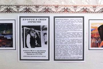 Мероприятия состоявшиеся в Бирюченской библиотеке