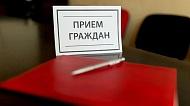 Запишитесь на приём