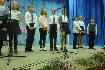Концерт в Новотроицком сельском доме культуры посвященный «Дню пожилых людей»