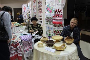 Туристический форум «Туризм как инструмент развития территории»