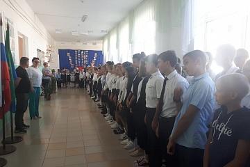 Проводилась линейка в МБОУ СОШ № 31, посвященная Дню солидарности в борьбе с терроризмом