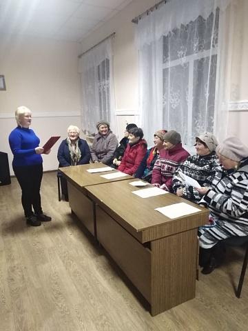 Тематическая беседа «Комсомол моя судьба»
