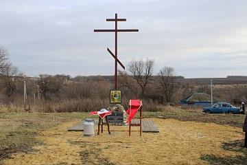 4 ноября 2019 года  состоялся чин освещения Поклонного Креста