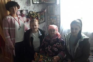 Поздравление с 90-летием Хорошунову Анастасию Семеновну