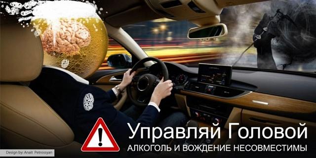 В минувшие выходные дни на территории Кишертского муниципального района задержаны 3 водителя с признаками опьянения
