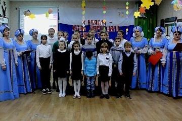4 ноября в Степнянском СДК провели литературно-музыкальное мероприятие, посвященное Дню Народного Единства «В единстве наша сила»