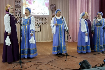 22 ноября в Комсомольском СДК состоялся праздничный концерт, посвященный Дню матери