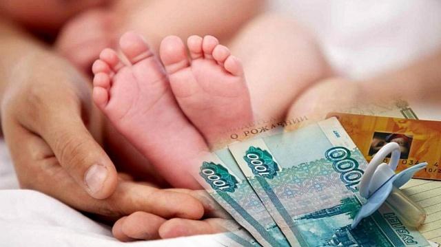 ПАМЯТКА для получения единовременной денежной выплаты семьям в связи с рождением второго ребенка начиная с 1 декабря 2019 года