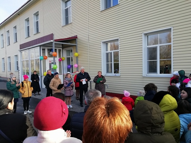 В селе Верхнее Турово 15.11.2019 г. состоялось торжественное открытие детского садика.