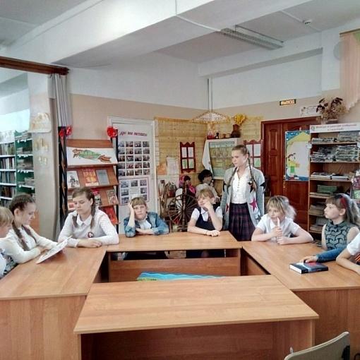 Библиотечные мероприятия 2019г